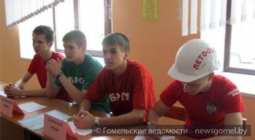 Ярмарка вакансий «Лето 2014»