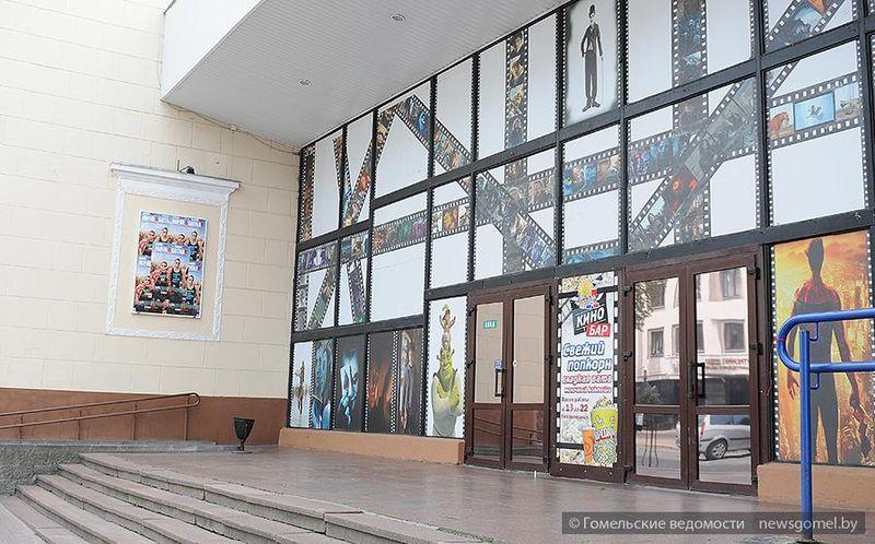 1 июля откроется обновлённый кинотеатр имени Калинина