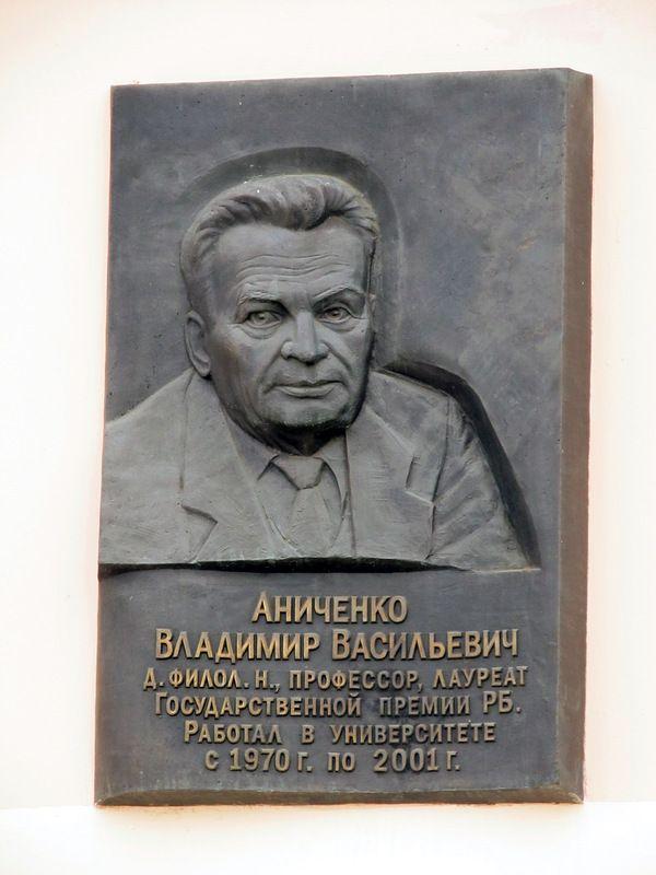 anichenko