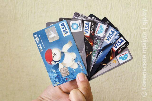 Где в Гомеле на выгодных условиях сделать валютную карточку?