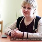 Гостья из Германии работала с гомельскими школьниками