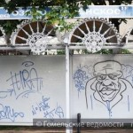 """Невидимый """"художник"""" разрисовал остановки в Гомеле"""