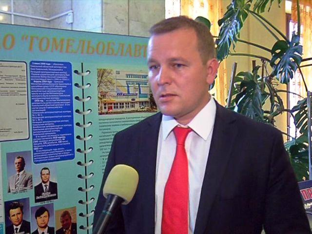 ОАО «Гомельоблавтотранс» принимает поздравления с 70-летием