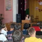Организация трудовой занятости молодежи