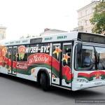 Передвижной «Музей-бус» прибыл в Гомель