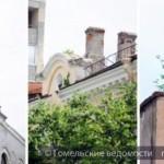 Сады на крышах домов в Гомеле