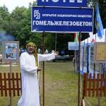 uchastniki-rajonnogo-turslyota02