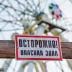 v-centralnom-parke-prakticheski06