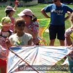 В Гомеле прошёл фестиваль воздушных змеев