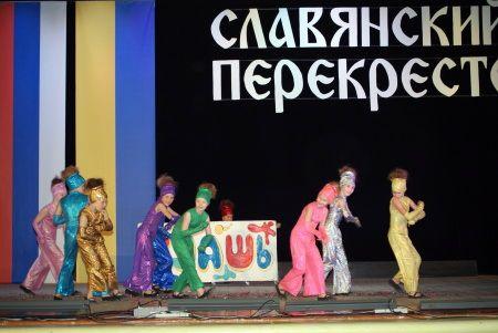 В Новозыбкове стартует XII Международный фестиваль молодежных театров «Славянский перекресток»