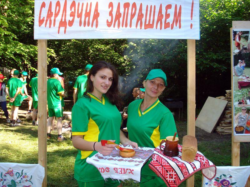 "ОАО ""Гомельский радиозавод"""