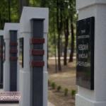v-studencheskom-skvere-u04