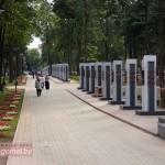 v-studencheskom-skvere-u09