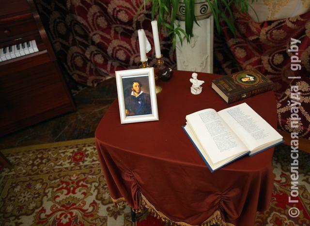 Вечер, посвященный 215-летию со дня рождения А. С. Пушкина