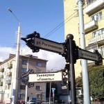 В Гомеле ставят указатели улиц