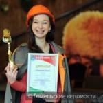 В Гомеле наградили лучшие студенческие отряды