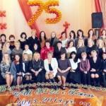 Гомельская средняя школа №25 отметила 75-летний юбилей