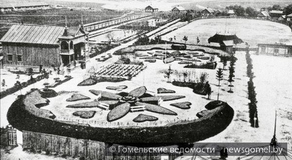 На месте центрального стадиона был Максимовский парк