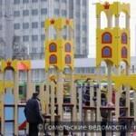 На площади Ленина появился детский городок