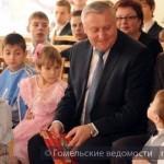 """Республиканская акция """"Наши дети"""" в Гомеле"""