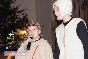 Гомельские дети-католики показали спектакль-Вифлеемку