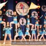 """Конкурс хореографии """"Ритмы XXI века"""" прошёл в Гомеле"""