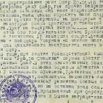 Жители бывшей улицы Гомельской недовольны, что ее назвали именем Героя, и требуют переименовать обратно