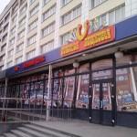 Вместо торговых центров в Гомеле открываются игровые клубы