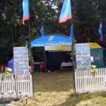 Молодежный «Олимп» от Гомельстройматериалов
