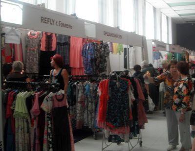 Открылась V Республиканская универсальная выставка-ярмарка «Летний ценопад»