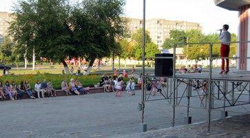 Открытая молодежная площадка