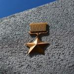 studencheskij-skver-priobrel27