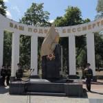 Торжественно открыты мемориальный комплекс и Аллея Героев