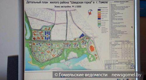 В Гомеле может появиться улица Пенязькова