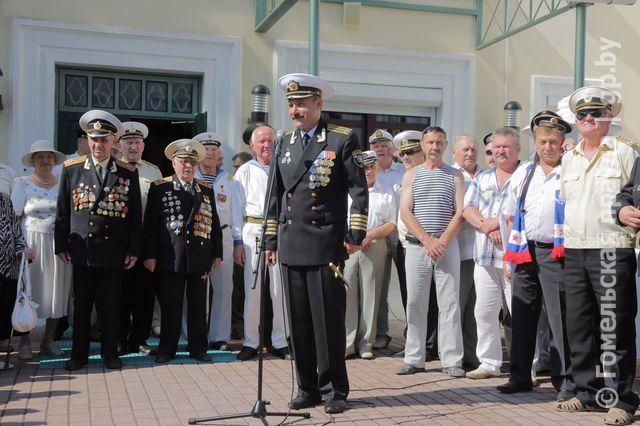 В Гомеле отметили день ВМФ