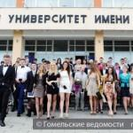 Высшее образование в ГГТУ получило более 1400 человек