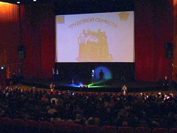 8-й городской фестиваль студенческих отрядов «Трудовой семестр-2013» состоялся в Гомеле