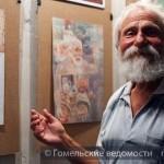 В Гомеле откроется выставка Валерия Ляшкевича