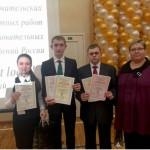 Учащиеся научного общества из Гомельской Ирининской гимназии представили Беларусь на общероссийской конференции
