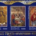 Лучшую почтовую марку 2013 года выбрали в Беларуси
