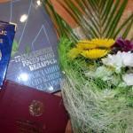 Глава администрации вручил паспорта лучшим гражданам района