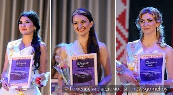 В ГГТУ им. П. О. Сухого выбрали принцессу университета