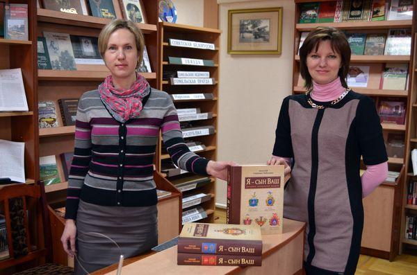 Библиотеки Гомеля пополнились серией православных изданий