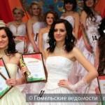"""Конкурс """"Мисс Весна-2014"""" прошёл в Гомеле"""
