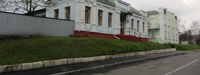Артёма, улица