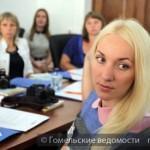Гомельская учительница стала призёром конкурса на лучший урок истории