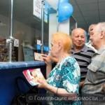 Отделение почтовой связи №36 открылось после ремонта