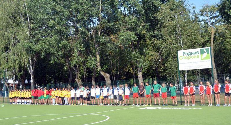 В Гомеле прошли соревнования «Спортивное лето – 2014»