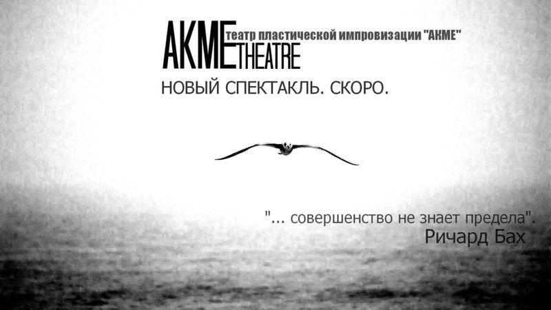 В Гомеле проведут 1-й фестиваль психологического искусства «Солнечный ветер»