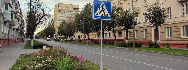 Волотовская, улица